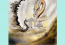 """""""Subreality"""" mit Illustrationen von Martin Welzel (D)"""